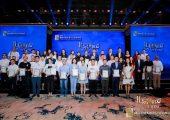 """北京我的爱——2019""""讲好中国故事""""创意传播大赛北京分站赛收官30件获奖作品出炉"""
